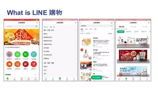 The Magic of LINE 購物 Testing Slide 3