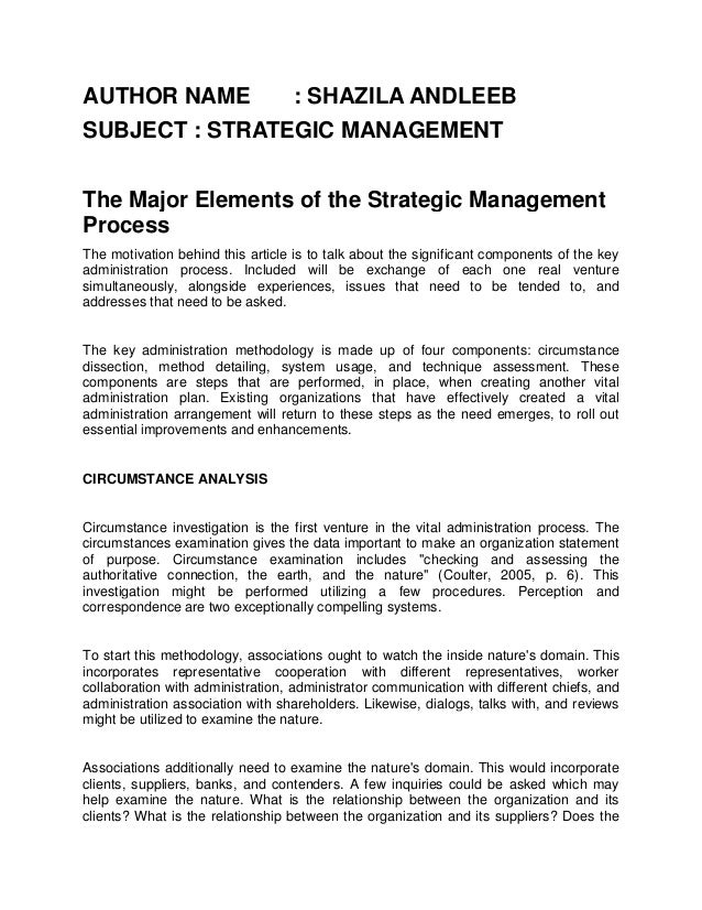 strategic management articles