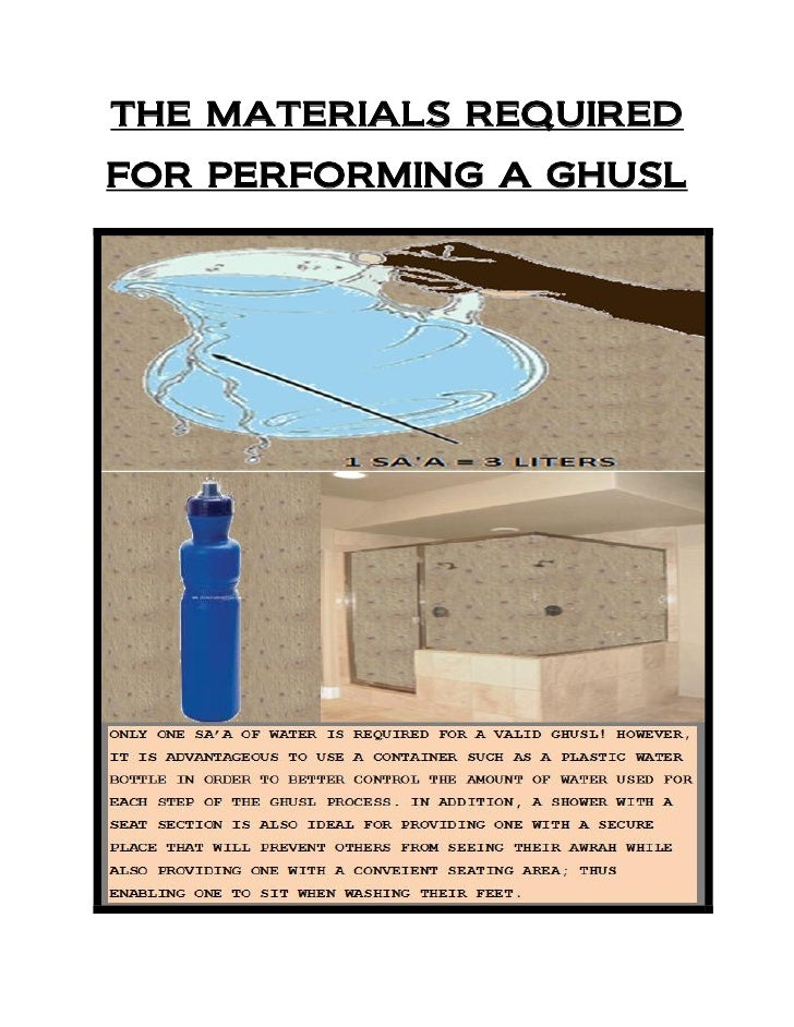 THE MATERIALS REQUIREDFOR PERFORMING A GHUSL
