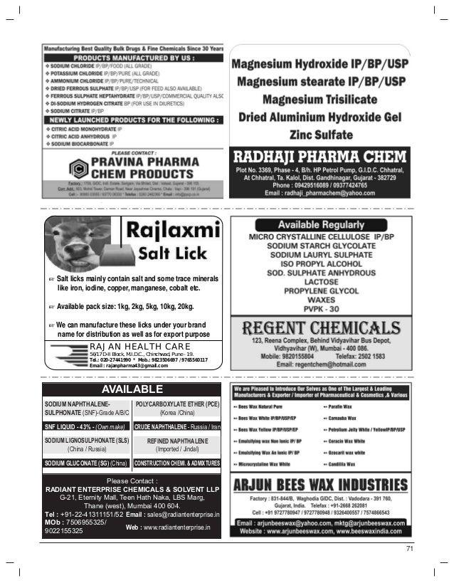 The mazada pharma guide 1st to 15th february 2017