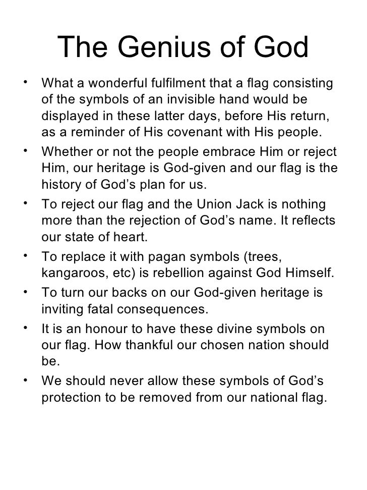The Meaning Of Our Flag