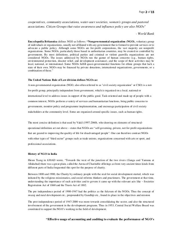 Evaluation of the effectiveness of accounting