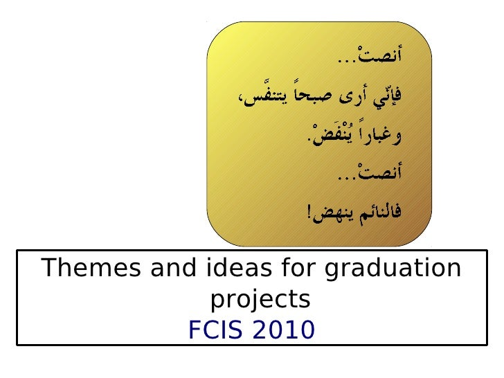 Themes and ideas for graduation            projects         FCIS 2010