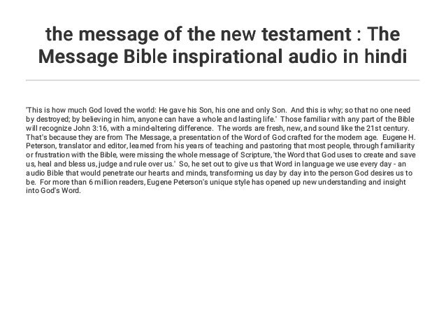 the message of the new testament : The Message Bible