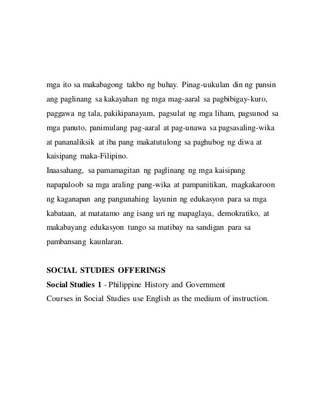 Buhay Mag Aaral Essay Scholarships - image 7