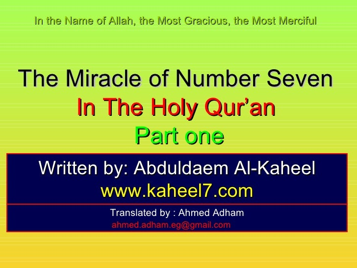 The Miracle of Number Seven  In The Holy Qur'an  Part one Written by: Abduldaem Al-Kaheel www.kaheel7.com In the Name of A...