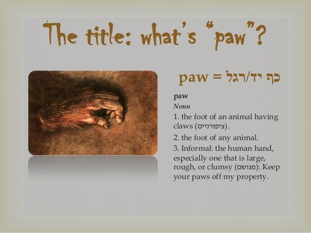 thesis of monkeys paw