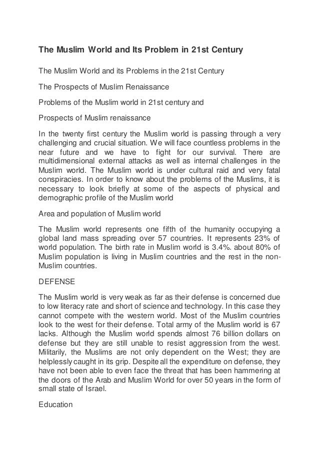challenges faced by islam in the 21st century pdf