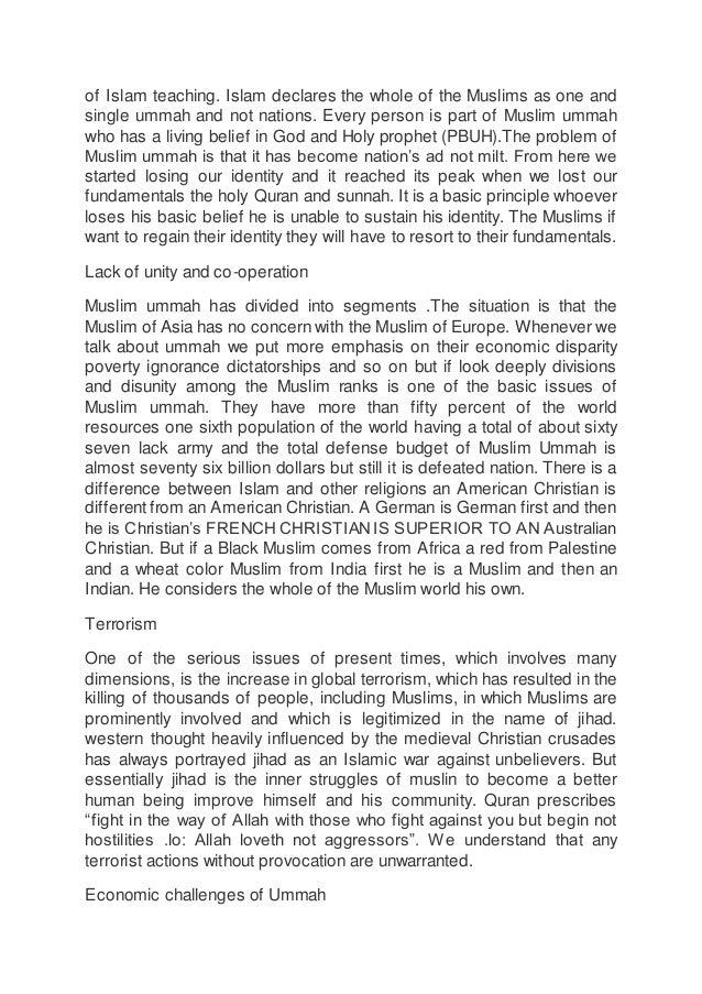 essay on life in islam