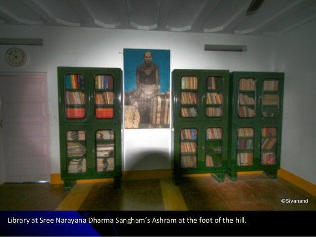 Library at Sree Narayana Dharma Sangham's Ashram at the foot of the hill.