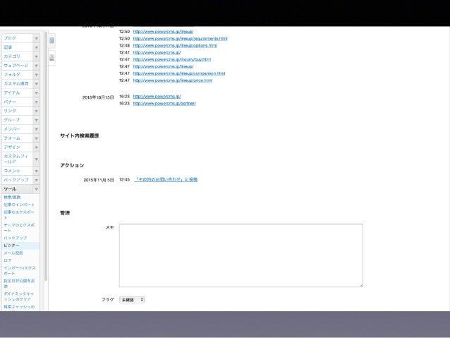 ←画像のalt属性が指定できない(;´Д`) ←並べ替えできない(;´Д`)