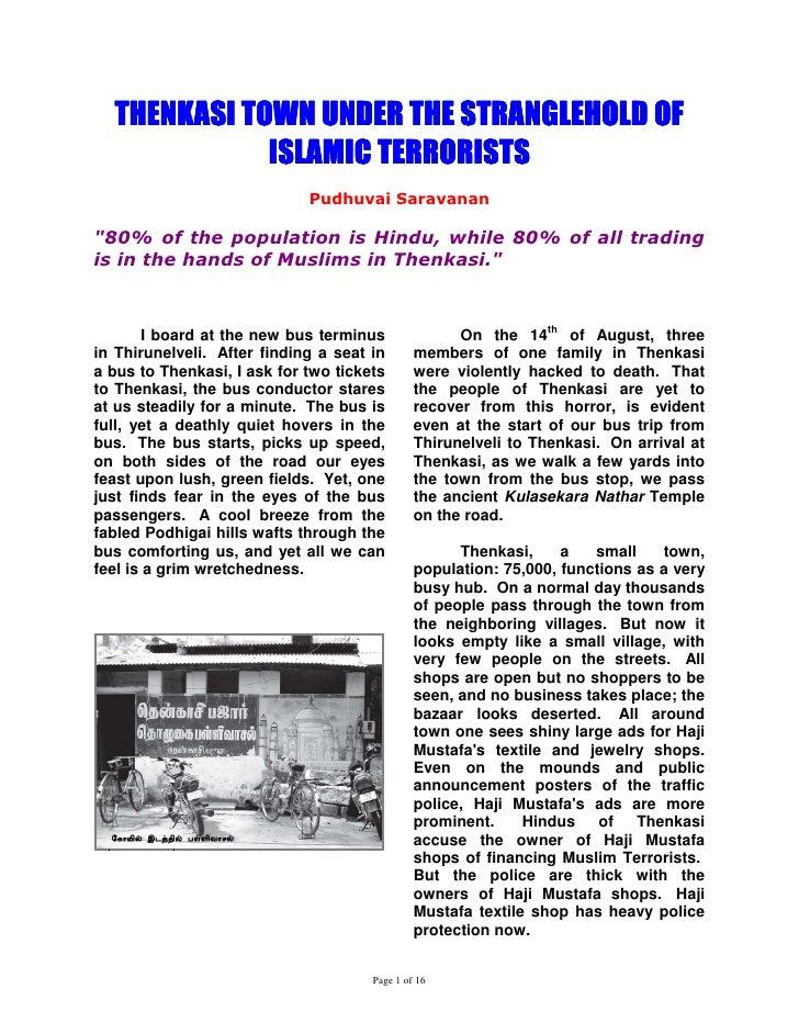 THENKASI TOWN UNDER THE STRANGLEHOLD OF              ISLAMIC TERRORISTS                              Pudhuvai Saravanan  q...