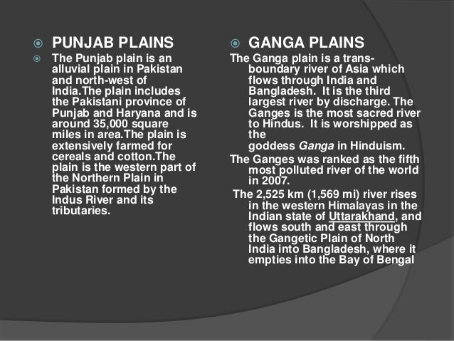 Geography L2 – Physical Features of India