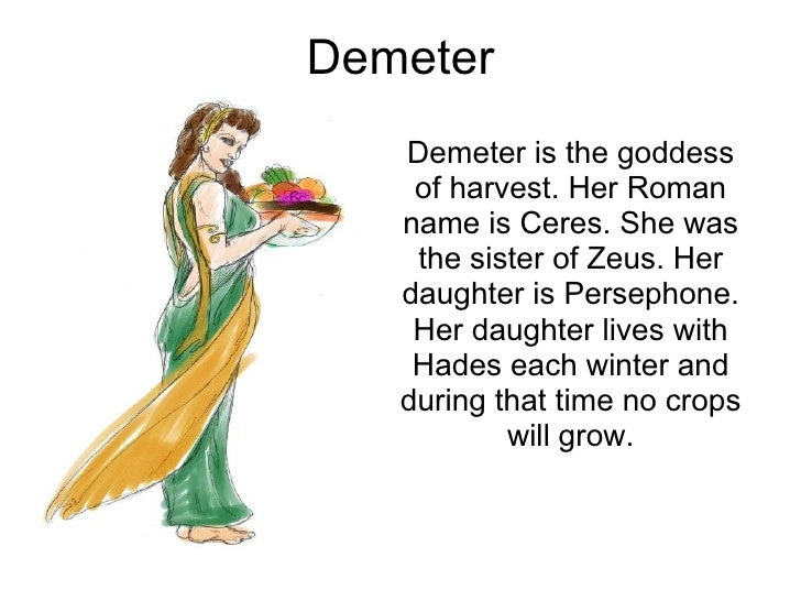 WHAT IS PERSEPHONE ROMAN NAME