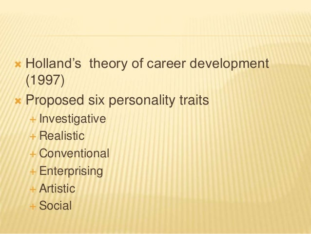 advantages and disadvantages of holland theory
