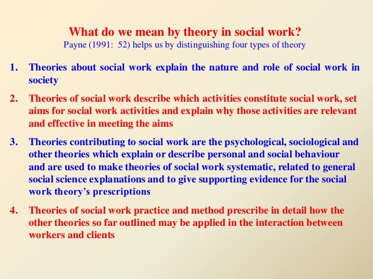 Social work values essay