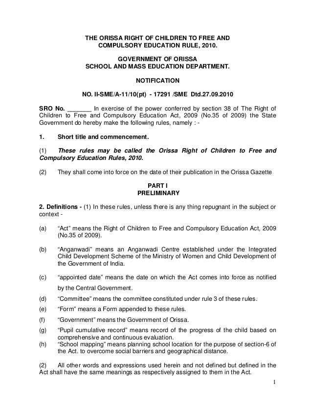 The orissa rte rules 2010 1 the orissa right of children to free and compulsory education rule 2010 yelopaper Image collections