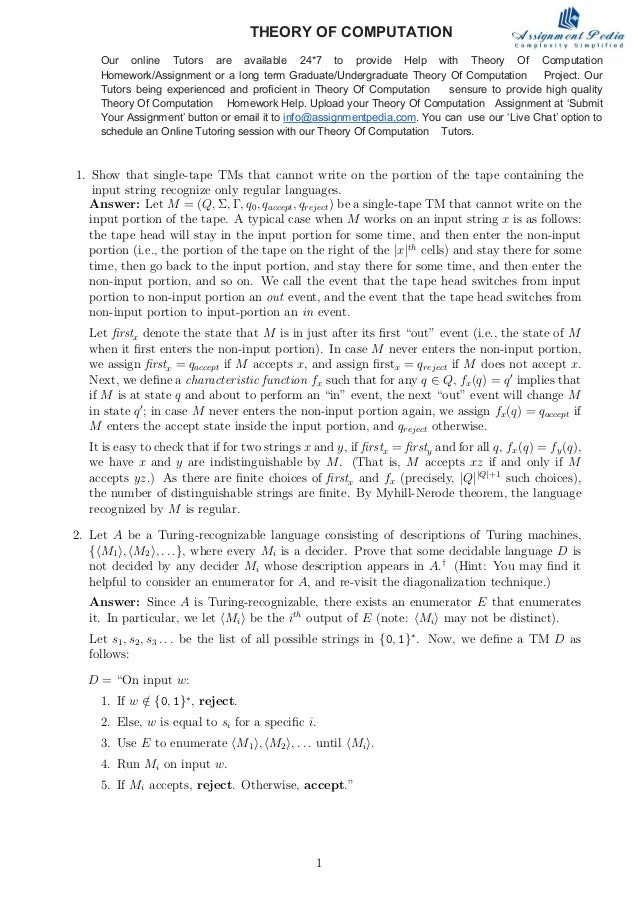 assignment 1 theory and practice of Also, use  to practice harmonic dictation ap theory plans for 1/13 through 1/20 friday - complete remaining chapter 14 worksheets and read text chapter 14 for review tuesday - complete chapter 133 contextual listening examples 35 minutes - review answers as a.