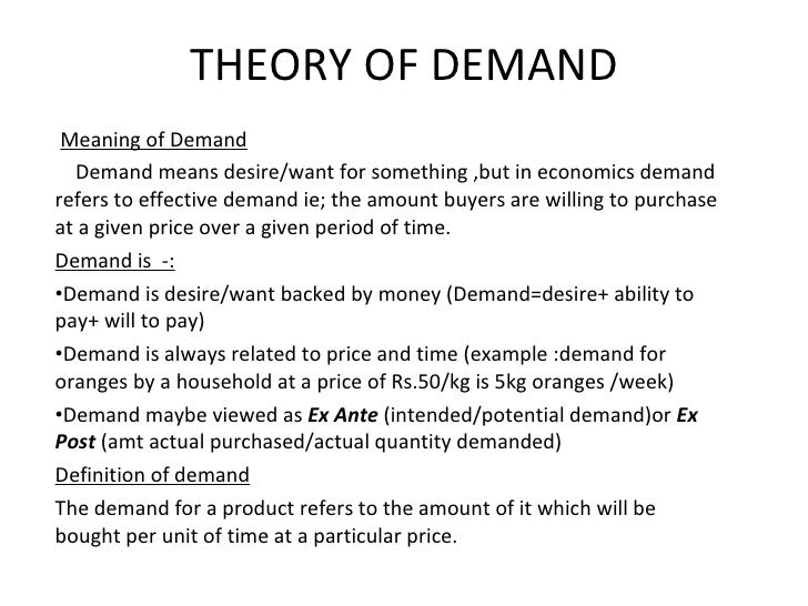 Theory Of Demand 1