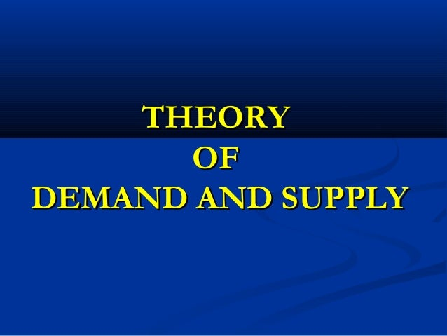 theory of demand and supply Carefully using ideas from the theory of supply and demand, aggregate supply can help determine the extent to which increases in aggregate demand lead to increases in real output or instead to increases in prices .
