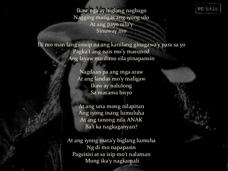 Anak | freddie aguilar – download and listen to the album.
