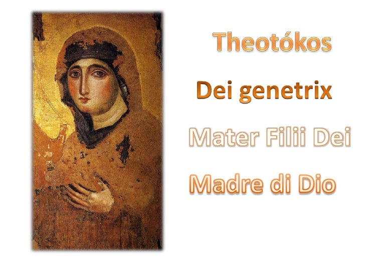 Meter Theon = Madre di Dio  L'iscrizione dell'icona  non serve in verità a far  riconoscere il  personaggio ma a  proclama...