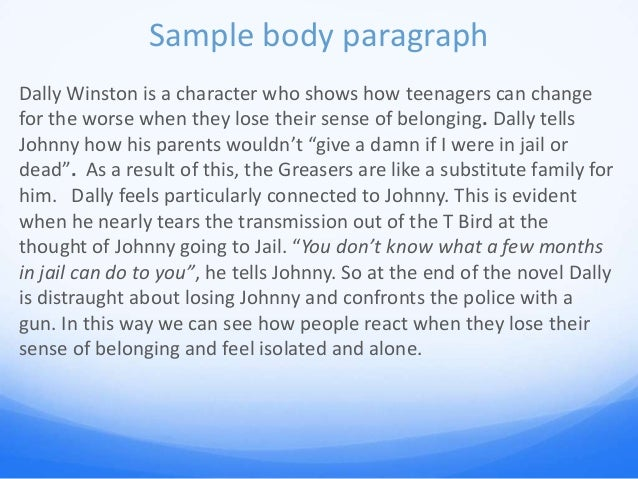 the outsiders essay power point cm sample