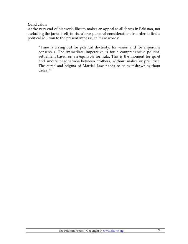 beggars in pakistan essay Persian past english, and urdu essays, persian poets, islamic history.