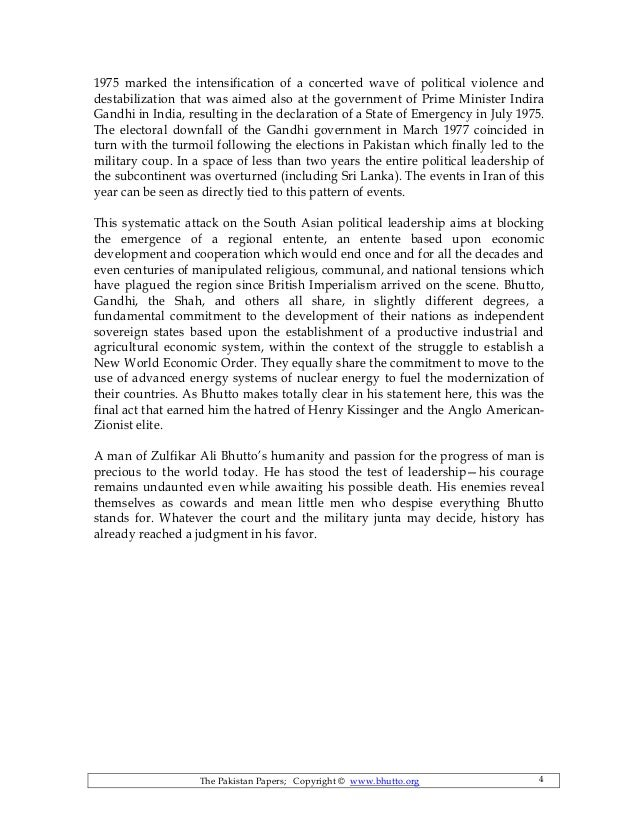 proof of courage essay The task was to attache an undergraduate essay focusing on literature and language the uploaded essay should be approximately 550 words and written us english.