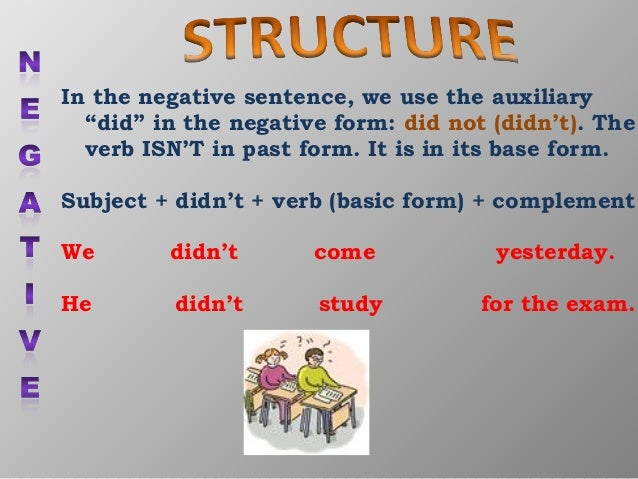 how to use did in a sentence