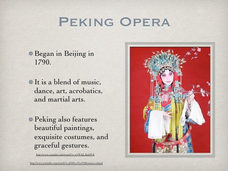 The Peking Opera Slide 2