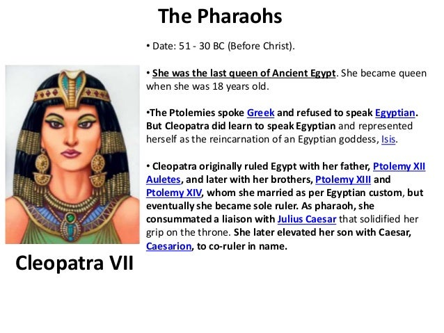 famous women and their contribution to egypt essay But there are some modern-day philosophical thinkers who have had their contributions recognized as well below is a chronological list of some of the most famous philosophers of all time and why they were important to future generations.