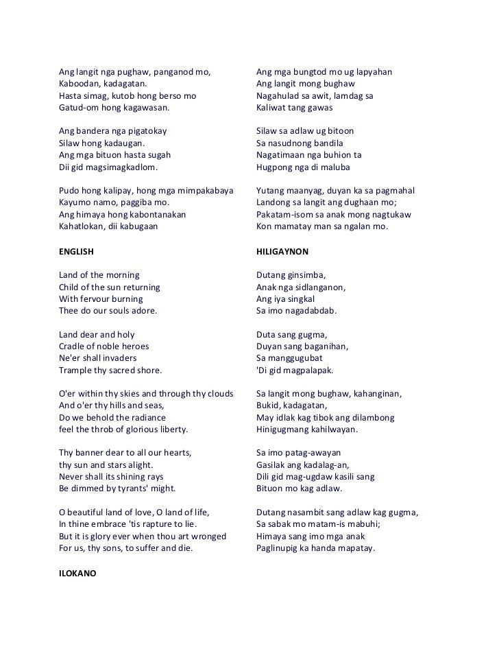 Asin - Bato Bato Sa Langit Lyrics | Musixmatch