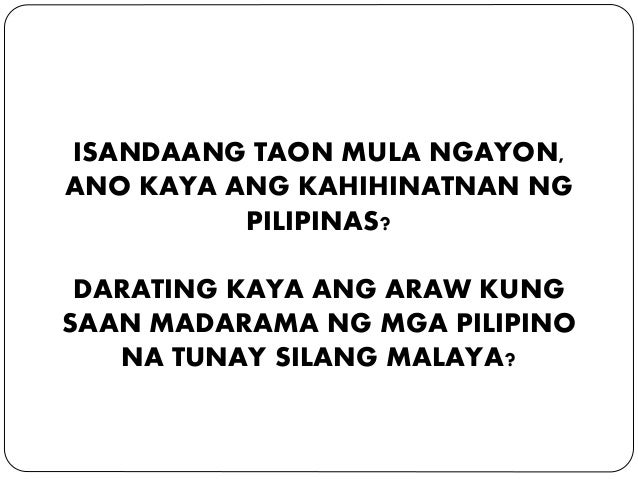 summary of philippines a century hence essay and its analysis Essays - welcome to our essays section, with an extensive repository of over 300,000 essays categorised by subject area - no registration required.