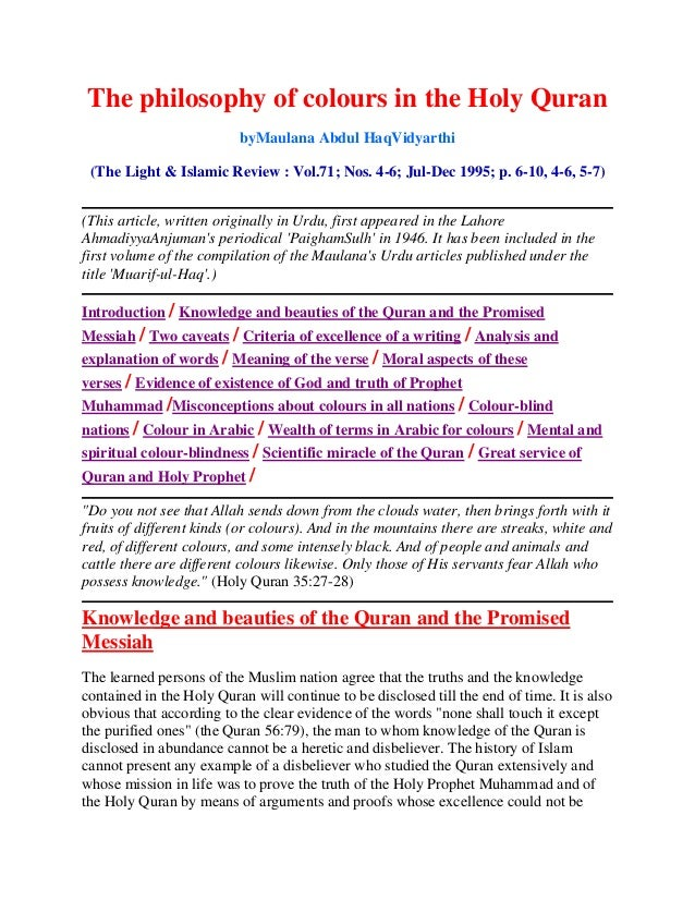 The philosophy of colours in the Holy QuranbyMaulana Abdul HaqVidyarthi(The Light & Islamic Review : Vol.71; Nos. 4-6; Jul...