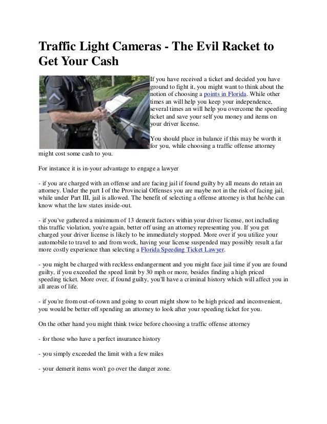 Traffic Light Cameras   The Evil Racket ToGet Your CashIf You Have Received  A Ticket And ...