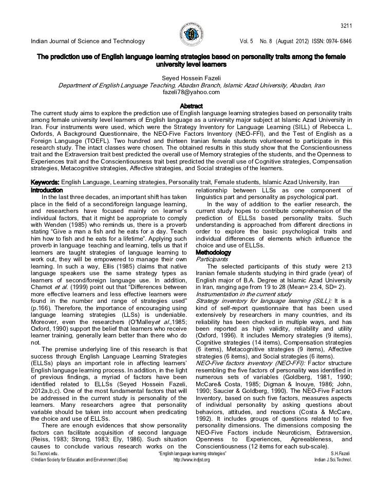 3211Indian Journal of Science and Technology                                                        Vol. 5   No. 8 (August...