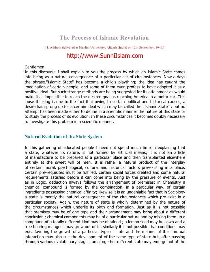 The Process of Islamic Revolution             [1. Address delivered at Muslim University, Aligarh (India) on 12th Septembe...