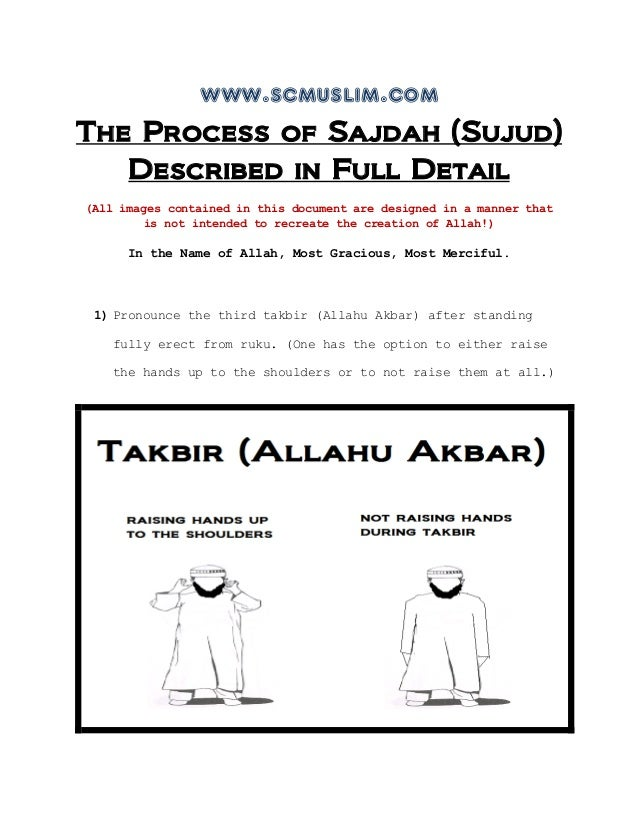 www.scmuslim.comThe Process of Sajdah (Sujud)Described in Full Detail(All images contained in this document are designed i...