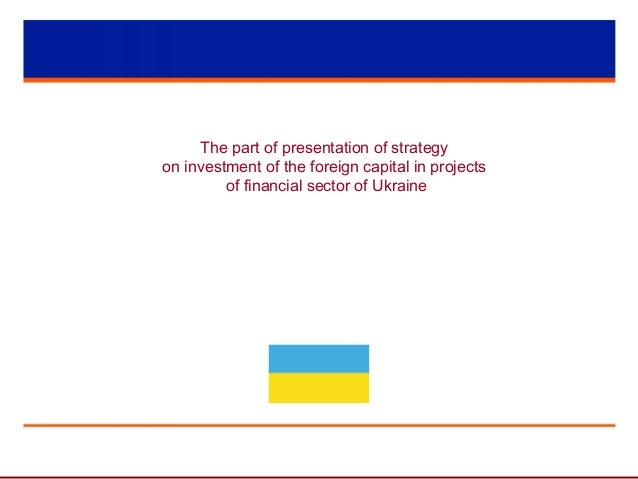 The part of presentation of strategy on investment of the foreign capital in projects of financial sector of Ukraine