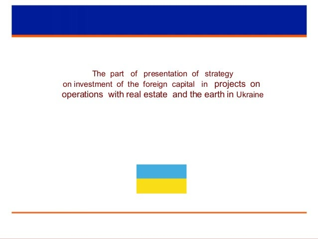 The part of presentation of strategy on investment of the foreign capital in projects on operations with real estate and t...