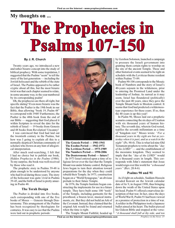 Find us on the Internet - www.prophecyinthenews.com   My thoughts on ...            The Prophecies in           Psalms 107...