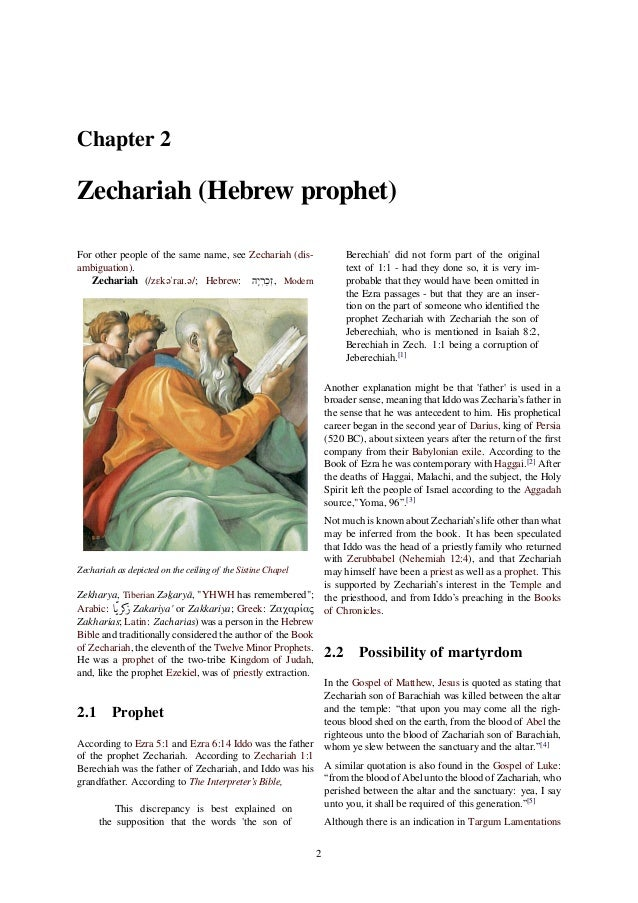 Zechariah  Blue Letter