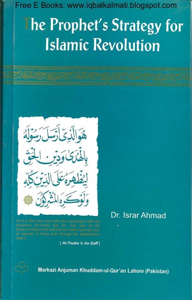 Free E Books: www.iqbalkalmati.blogspot.com
