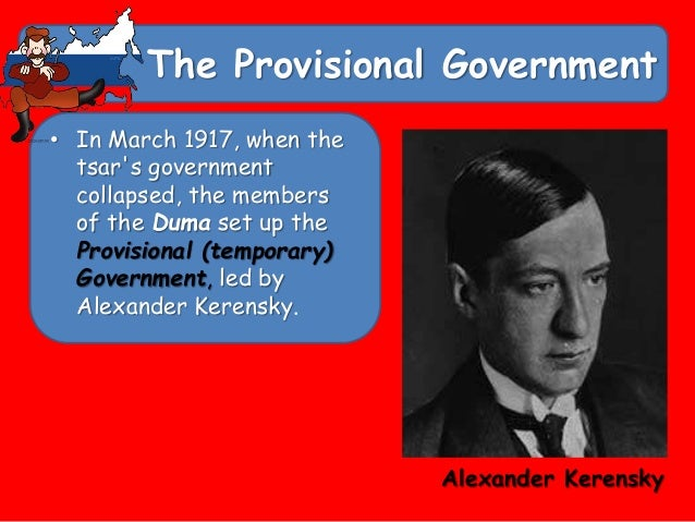 provisional government and its problems This made the provisional government seem weak to its people once again but even from he beginning the provisional government faced problems.