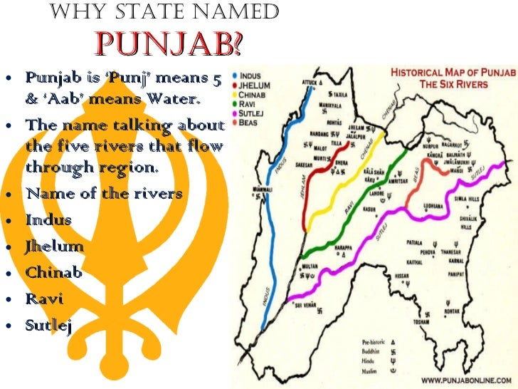 rivers of punjab The rivers then flow to india except the kabul river that enters pakistan through punjab pakistan is the 3rd largest agriculturally based economy in the world and rivers are the most important sources of water used in agriculture for irrigation and other domestic uses.