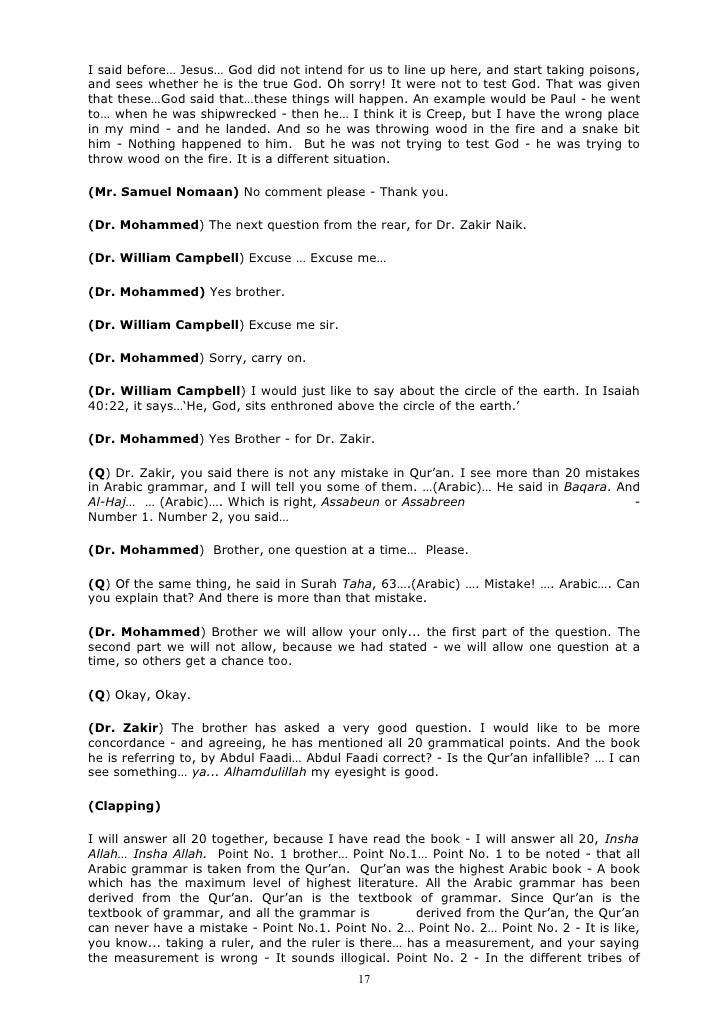 The Poisonwood Bible Essay Sample