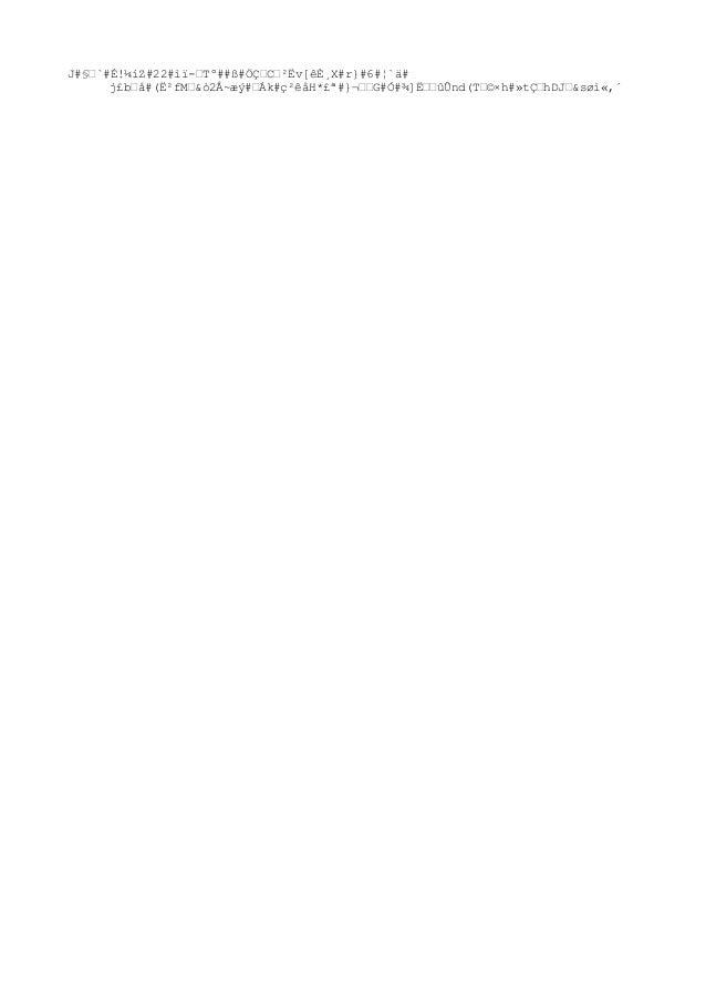 J#§œ`#É!¼íZ#22#ìï-œTº##ß#ÖǜCœ²Ëv[êȸX#r}#6#¦`ä# j£bœå#(˲fMœ&ò2Å~æý#œÁk#ç²êåH*£ª#}¬œœG#Ó#¾]˜œûÛnd(Tœ©×h#»tǜhDJœ&søì«,´