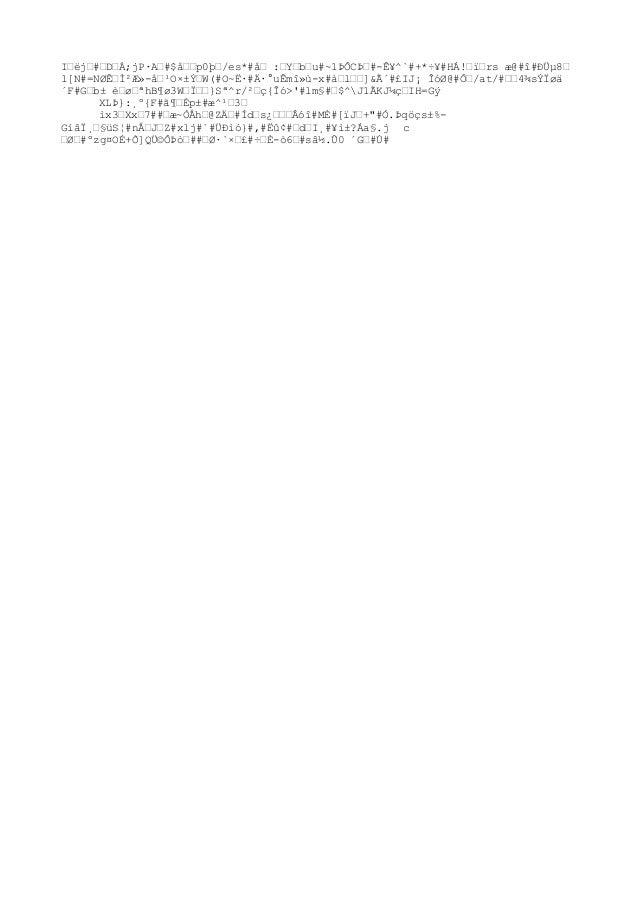 Iœëjœ#œDœÀ;jP·Aœ#$圜p0þœ/es*#åœ :œYœbœu#~1ÞÔCޜ#-Ê¥^`#+*÷¥#HÁ!œïœrs æ@#î#Ðܵ8œ 1[N#=NØʜ̲ƻ-圹OױݜW(#O~Ë·#Ä·°uÊmî»ù-x#...