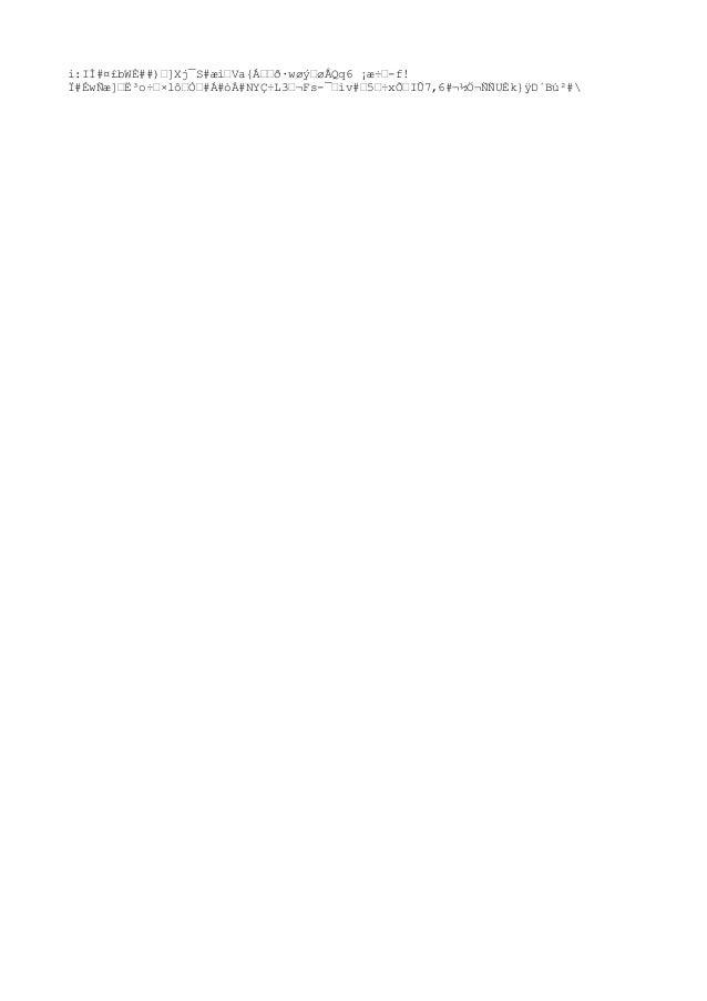 i:IÌ#¤£bWÈ##)œ]Xj¯S#æìœVa{Áœœð·wøýœøÅQq6 ¡æ÷œ-f! Ï#ÉwÑæ]œË³o÷œ×lôœÒœ#Á#òÀ#NYÇ÷L3œ¬Fs-¯œìv#œ5œ÷x՜IÛ7,6#¬½Ö¬ÑÑUÈk}ÿD`Bú²#